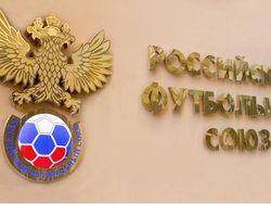 Список кандидатов на должность тренера России