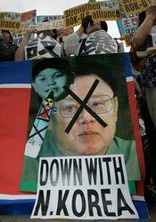 Ким Чен Ын поддержал корейскую «пятую колонну» в Японии 1,9 млн. долл.