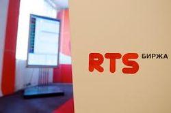 РТС и ММВБ снижаются в ходе торгов четверга