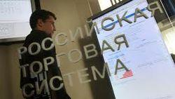 Биржи России закрыты в хорошем духе