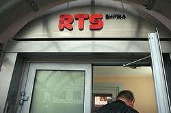 Биржи России начали последний день торгов в плюсе
