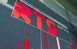 РТС упал на 2,7 процентов