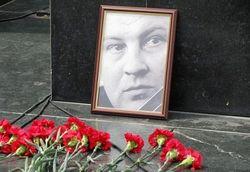 Убийца Буданова найден