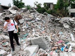 Землетрясение на юге Китая
