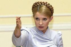 Реабилитация Юлии Тимошенко