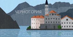 Рейтинг агентств недвижимости Черногории: VALUE.ONE остается вне конкуренции