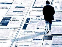 проблема безработицы в России