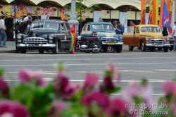 Ретроавтомобили в Минске