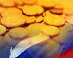 За неделю на 3,2 млрд. увеличились международные резервы России