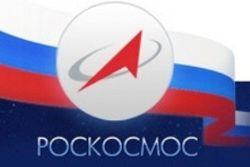 Россия откладывает лунную программу, как минимум, на 10 лет
