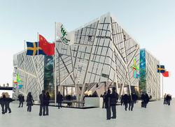 Международная туристическая выставка в Пекине