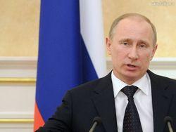 Россия начала движение