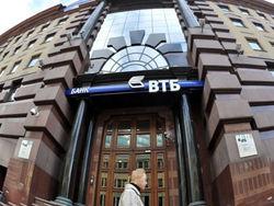 Кредит украинскому ВТБ