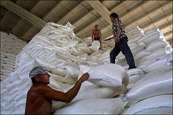 Закупки импортного сахара-сырца