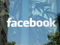 Россияне на IPO Facebook