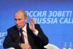 Чем владеет Путин