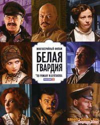 Rossijskij_serial