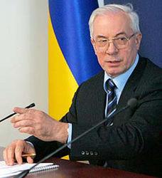 Рост украинской экономики