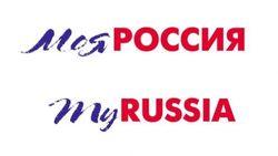 Туристический логотип России