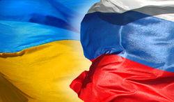 Отношения Украины и РФ: новый виток сотрудничества или экономической войны