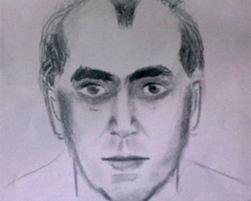 Фоторобот подозреваемого в терактах