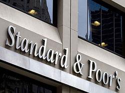S&P сохранило кредитный рейтинг Португалии