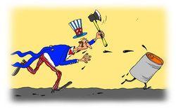 Стратегические нефтяные резервы