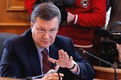 Санкции против власти Януковича