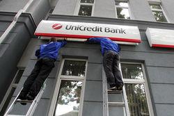 США обвиняет UniCredit