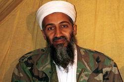Личная документация бен Ладена