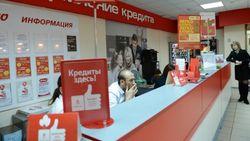 В Госдуме хотят повысить штрафы за просрочку выплат кредитов