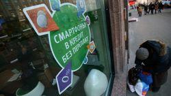 Почему банки России не хотят кредитовать покупку смартфонов