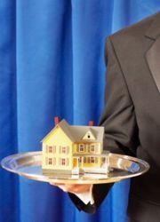 Программа «дешевой» ипотеки