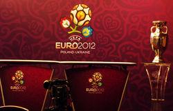 Стадион ЕВРО-2012