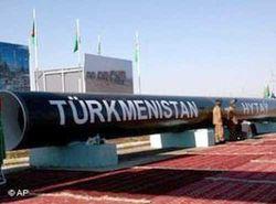 Туркменистан построит газопровод TAPI