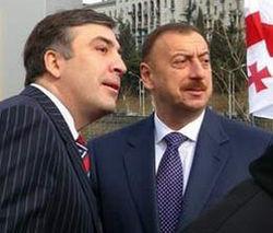 Алиев и Саакашвили
