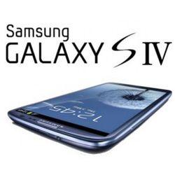 Первым покупателям Samsung GALAXY S4 будут дарить подарки