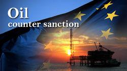 Санкции ЕС не для Швейцарии