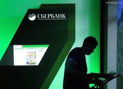 Сбербанк в интернете приостановит проведение операций