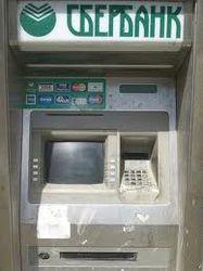 взломы банкоматов