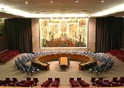МИД РФ о реформе СБ ООН – варианты могут разные, но реформа нужна