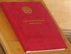 Сегодня в Кыргызстане отмечается День Конституции