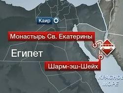 Автомобильная авария в Египте