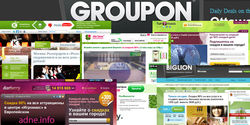 Сервис скидок Groupon
