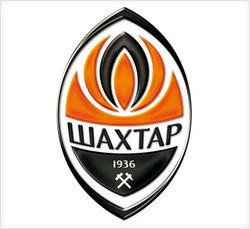 Шахтер стал обладателем Кубка Украины