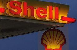 Shell инвестирует в Украину