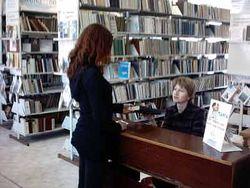 Школьные библиотеки