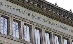 Швейцария не допустит укрепления курса франка