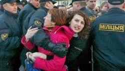 Полиция Германии учила МВД Беларуси