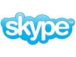 Skype стал еще удобнее в использовании